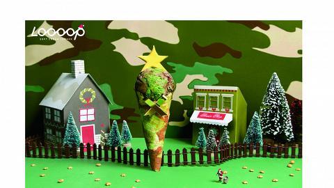 潮過聖誕!迷彩聖誕樹Gelato