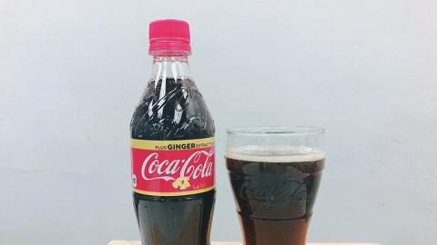 軀寒最啱?日本限定薑味可樂