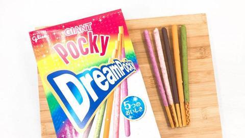 Pocky迷必買!5款口味巨版彩虹百力滋