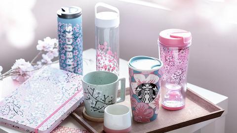 少女必愛 Starbucks全新櫻花系列杯