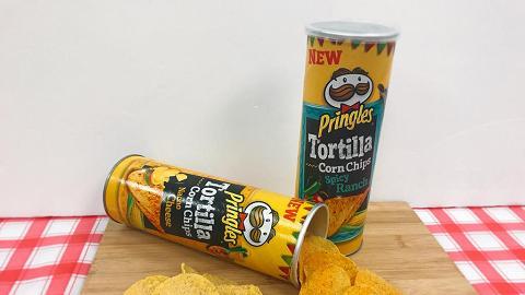 品客薯片限定 墨西哥粟米脆片