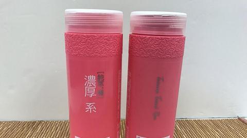 香港都買到!純萃。喝粉色玫瑰奶茶