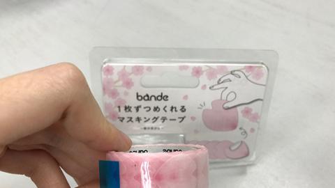 香港有得買!日本櫻花花瓣紙膠帶