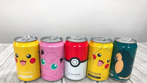 台灣Pokémon梳打水登陸香港  收服5款可愛精靈