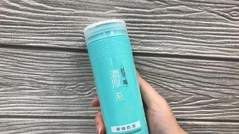 Tiffany Blue純萃喝 茉綠奶茶少女系新包裝