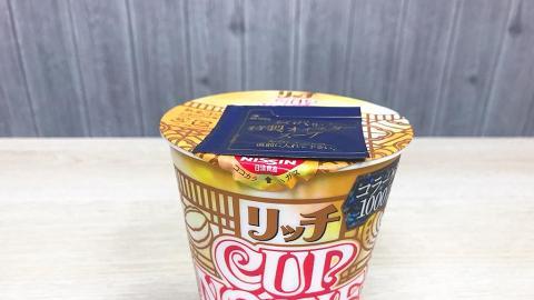 杏鮑菇扮鮑片!日本蠔汁鮑魚味杯麵