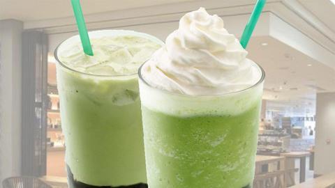 伯爵啫喱+抹茶 Starbucks兩款全新飲品登場