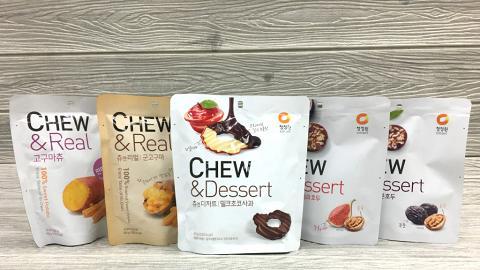 韓國健康零食果乾 止口痕救星