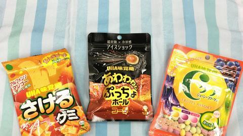 便利店日本糖果晒冷  精選3大美顏/果香/冰極口味