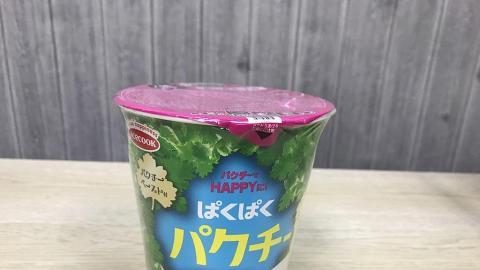 芫荽來襲便利店  日本芫荽雞肉麵新上架
