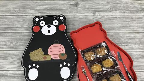 KUMAMON造型月餅 3款口味配造型餐具