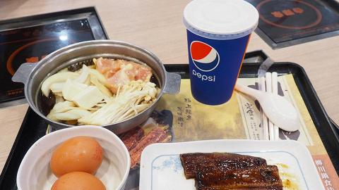 吉野家新出柳川鰻魚鍋 3步建議食法!