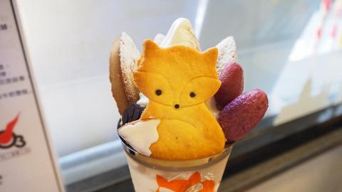 可愛三尾狐狸芭菲 灣仔狐狸主題甜品