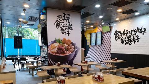 南記外賣火鍋套餐 番茄/麻辣湯底新登場!
