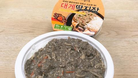 送飯一流!韓國直送親民版即食蟹黃醬