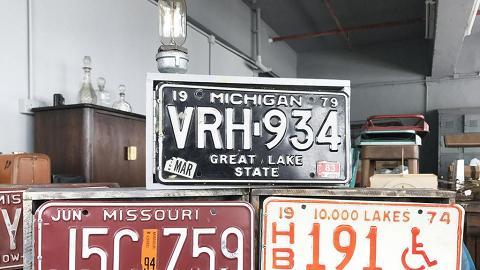 舊物升級實用禮物!親手整歐美復古車牌小木盒
