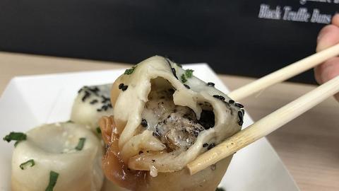 【荃灣美食】祥興記回歸荃灣 招牌鮮甜爆汁生煎包!
