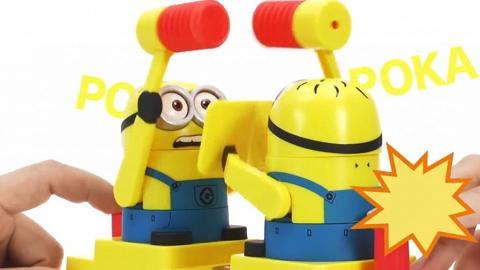 扑到對方個頭飛起!Minions扑傻瓜機 香港有得賣