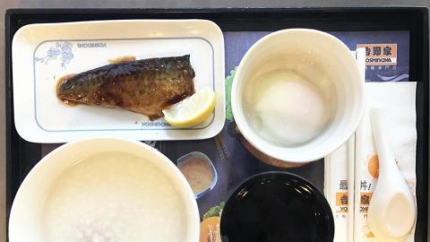 吉野家踩過界早餐賣牛肉粥 兩間指定分店供應!