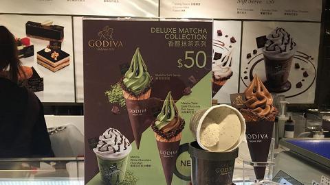 GODIVA抹茶朱古力雪糕系列 香港店搶先推出!