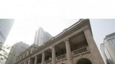 香港立法會大樓