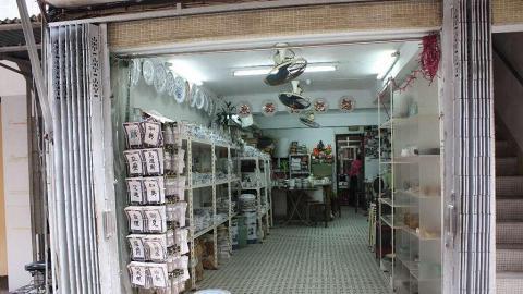 超記瓷器店