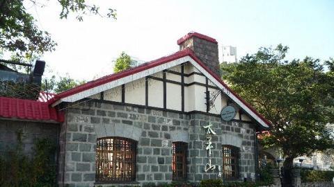 太平山餐廳