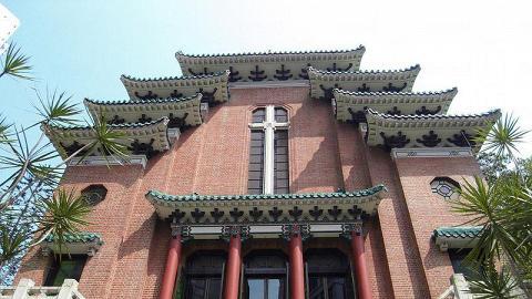聖公會聖馬利亞堂