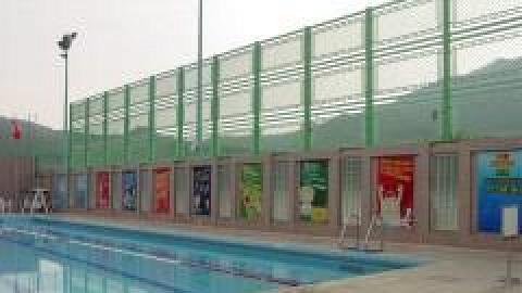 梅窩游泳池