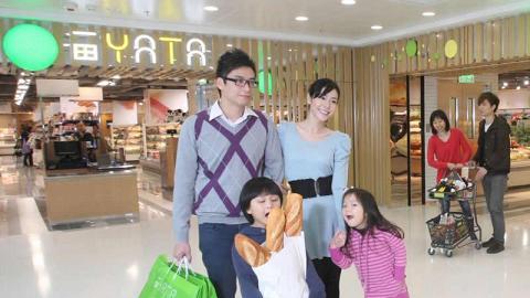 一田百貨 (屯門 v city 店)