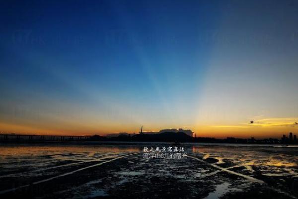 新界元朗流浮山 (圖: UBlog@秋之風景寫真站)
