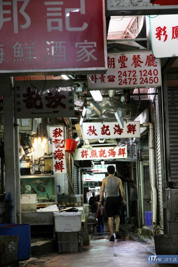海鮮、海味店林立