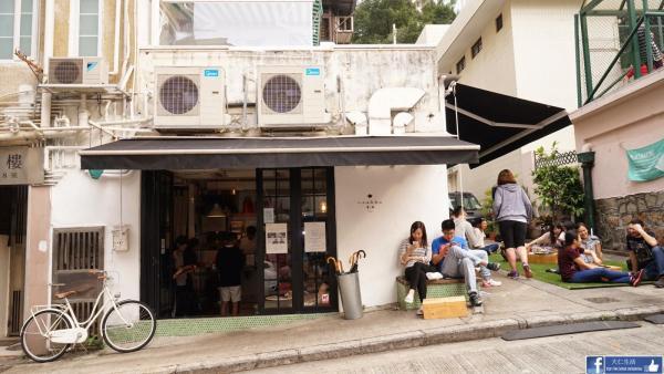 上環太平山街 茶.家 (圖: UBlogger - qqlee2000)