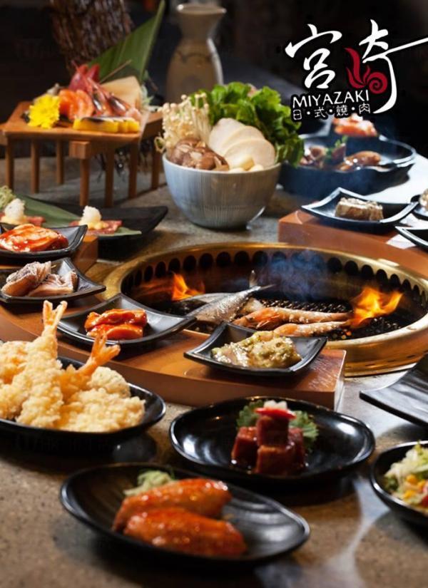 宮崎日式燒肉(圖:FB@宮崎日式燒肉 MIYAZAKI)