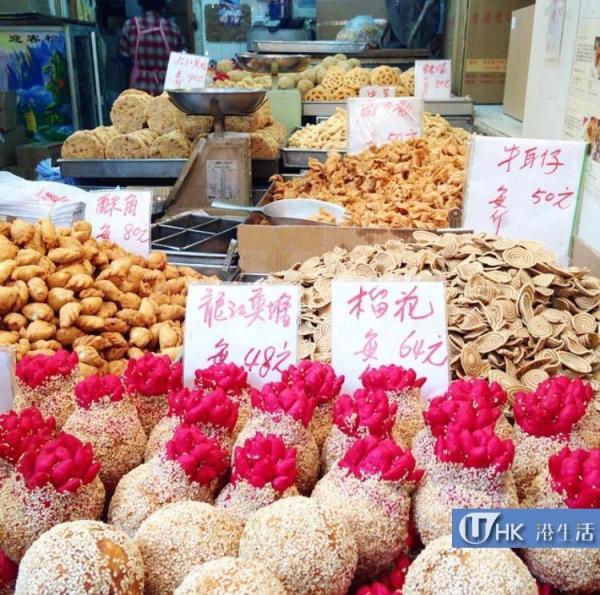 中式傳統小食