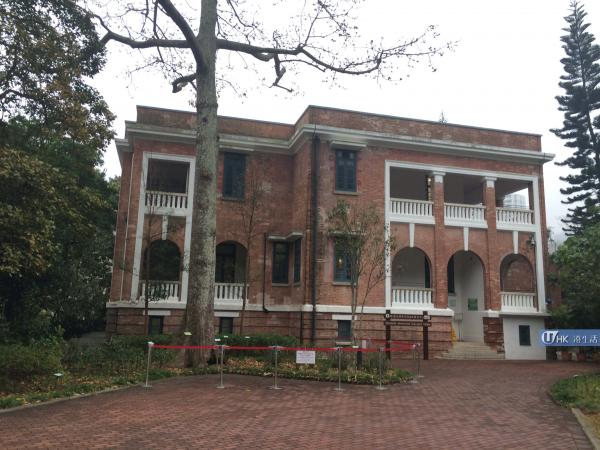 鰂魚涌的林邊屋被列為二級歷史建築。
