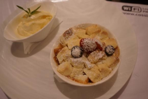荃灣 歐陸西餐 Cossi 甜品 菠蘿金寶