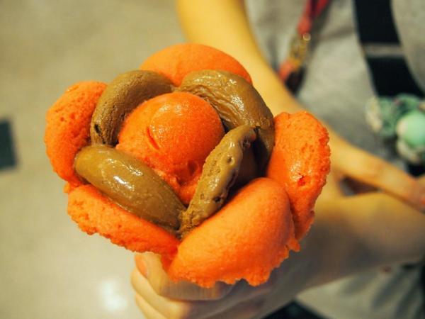 Ice Cream Flower $88