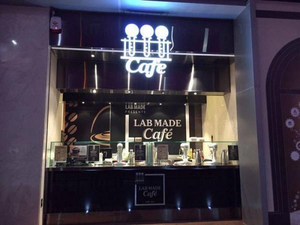 Lab Made Cafe  (銅鑼灣店)