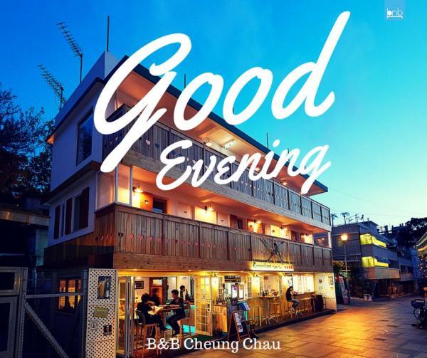 長洲渡假旅館 B&B (圖:長洲渡假旅館 B&B FB專頁)