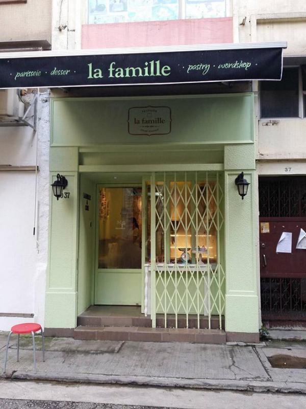 大坑LA FAMILLE  (圖:《寧靜午後 @ La Famille Cake》@Aiyawfood)