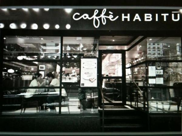 九龍塘Caffè HABITŪ