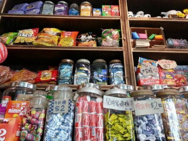 深水埗 美荷樓呼吸冰室 Mini Store(圖:U Blogger-Wanyi)