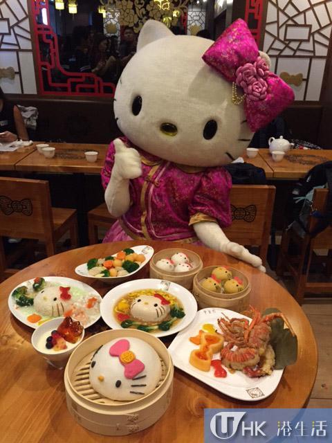 Hello Kitty中菜廳 甜品