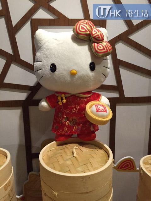 Hello Kitty中菜廳