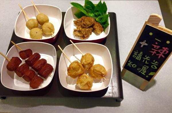荃灣Formosa(圖: FB@Formosa-來自臺灣的風味)