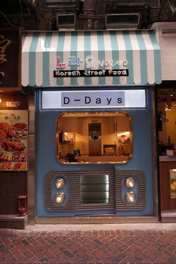 尖沙咀Norayo K-Street(圖:FB@Norayo K-Street)