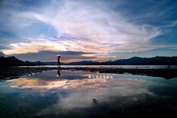 烏溪沙沙灘(圖:UBlog@秋之風景寫真站)