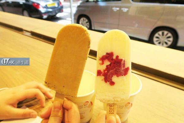 銅鑼灣I see i see Handcrafted Icy Desserts