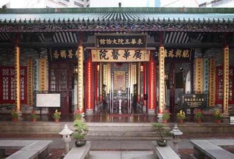 東華三院文物館 (圖:官方網站@香港歷史文物網站)